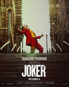 Joker [VIP SCREEN]
